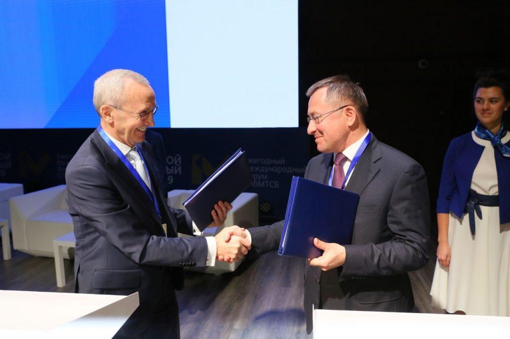 Подписание соглашения между ООО «Газпром межрегионгаз поставка» и АО «СПбМТСБ».